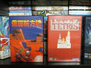 Você sabia que Tetris do Mega Drive é um dos jogos mais raros e que algum tempo atrás foi vendido por US$ 1.000.000,00?