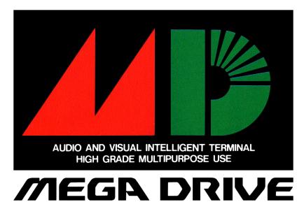logo-mega-drive-japonc3aas