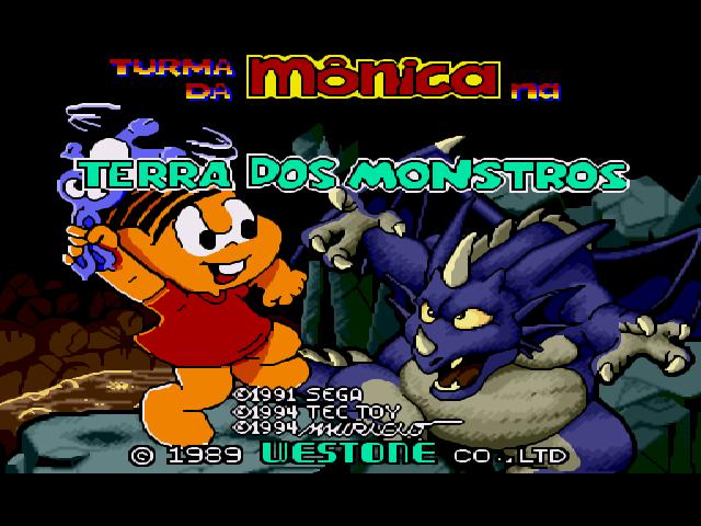 turma-da-monica-na-terra-dos-monstros-01