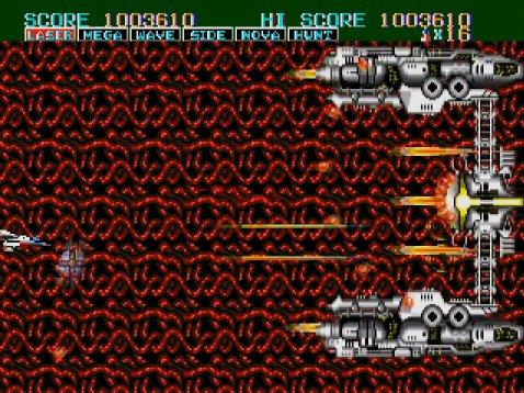 Thunder Force 2 - Imagem