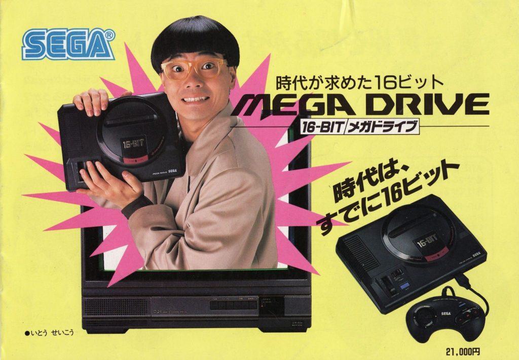 [Image: mega-drive-japan-30-anos.jpg]