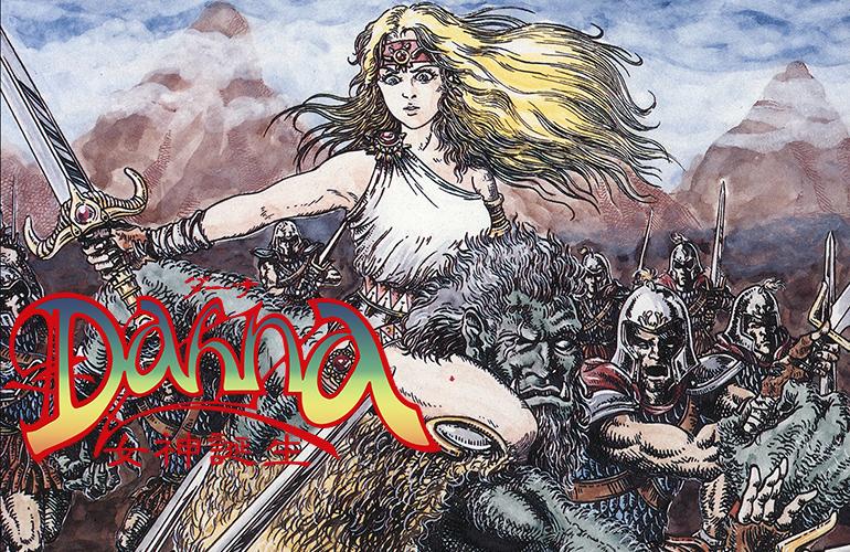 Dahna – Conheça essa grande guerreira do Mega Drive!